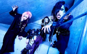 Which Mejibray member are you?